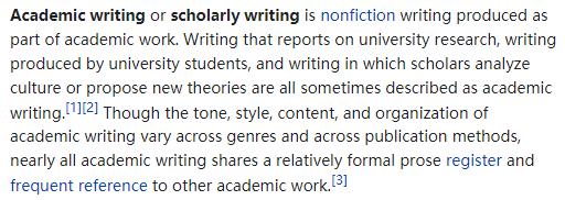 学术写作的定义
